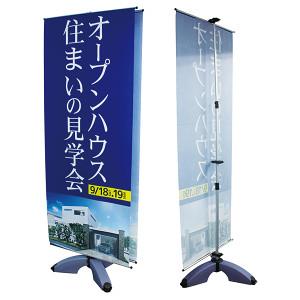 注水式マルチバナースタンド (屋内用)