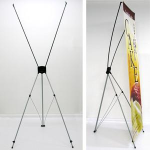 バナーXスタンド ブラック (大) W600~700×H1800 (KW-0023)(1697)