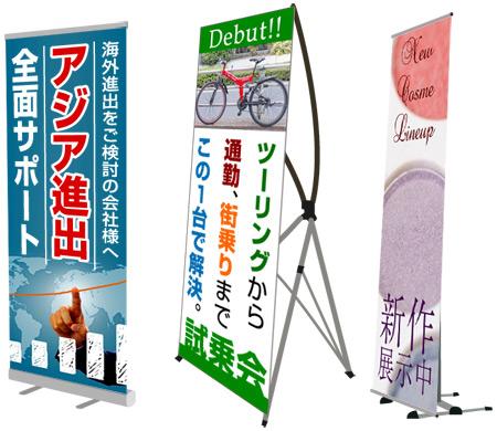 展示会の使用イメージ